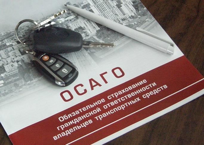 Страховка ОСАГО на прицеп к легковому автомобилю