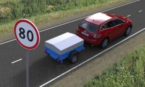 Разрешенная максимальная скорость с прицепом на легковом автомобиле