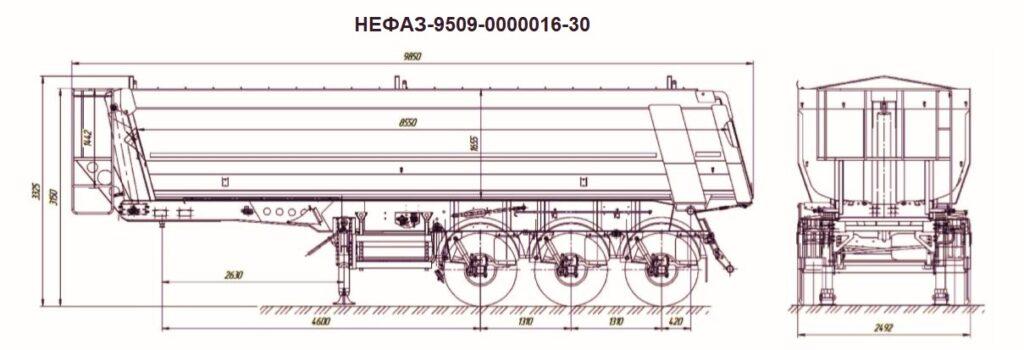 Полуприцеп самосвал Нефаз 9509 30 - технические характеристики